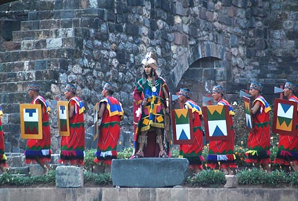 Festivities at the Peru's sun god festival, Inti Raymi